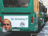 No smoking! Bus telling ya.